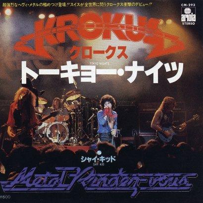 Tokyo Nights Japanese 45 record